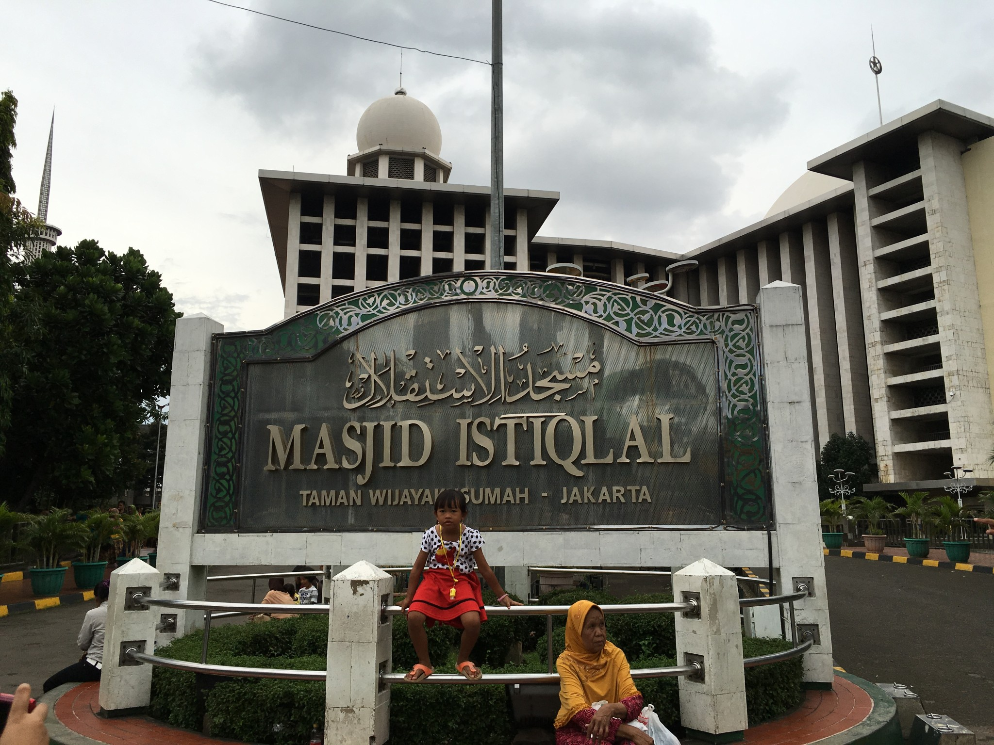 Two Weddings And A Istiqlal Mosque Jakarta Holly Bolly India
